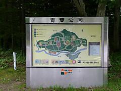 Kyuukanban120726