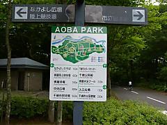 Shinkanban120726