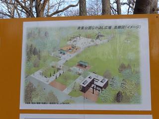 Nakayoshi141112