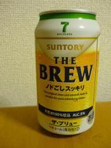 Brew090728