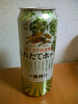 Beer111112