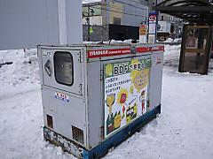 Bdf120212