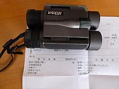 Sougankyou120326