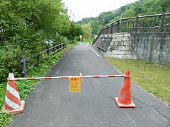 Kinshi120915