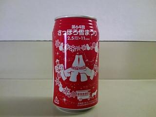 Coke130204