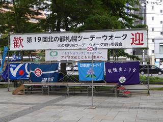 Sapporo2day150620a