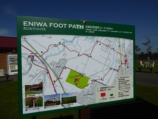 Footpass161015b
